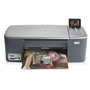 HP PhotoSmart 2575xi All-in-One Ink Cartridges