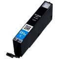 999inks Compatible Cyan Canon CLI-551CXL High Capacity Inkjet Printer Cartridge