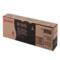 Sharp MX70GTBA Black Toner Cartridge