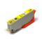 999inks Compatible Yellow Epson 26XL High Capacity Inkjet Printer Cartridge