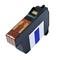 999inks Compatible Blue Pitney Bowes DE6128 (DP200) Inkjet Printer Cartridge