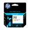 HP 711 Yellow Original Standard Capacity Ink Cartridge (CZ132A)