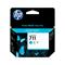 HP 711 Cyan Original Standard Capacity Ink Cartridge (CZ130A)