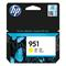 HP 951 Yellow Original Standard Capacity Ink Cartridge
