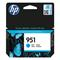 HP 951 Cyan Original Standard Capacity Ink Cartridge