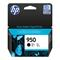 HP 950 Black Original Standard Capacity Ink Cartridge (CN049AE)