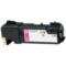 999inks Compatible Magenta Xerox 106R01478 Laser Toner Cartridge