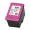 999inks Compatible Colour HP 62XL Inkjet Printer Cartridge