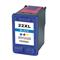 HP 22XL Tri-Colour High Capacity Remanufactured Ink Cartridge