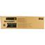 Sharp MX60GTYA Yellow Orignal Toner Cartridge