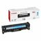 Canon 718 Cyan Original Laser Toner Cartridge (2661B002AA)
