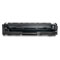 999inks Compatible Black HP 205A Laser Toner Cartridge (CF530A)